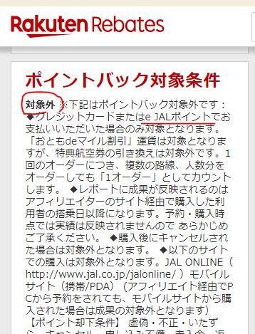 f:id:shikachannel:20190125085652j:plain