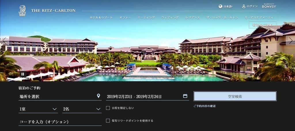 f:id:shikachannel:20190223172109j:plain