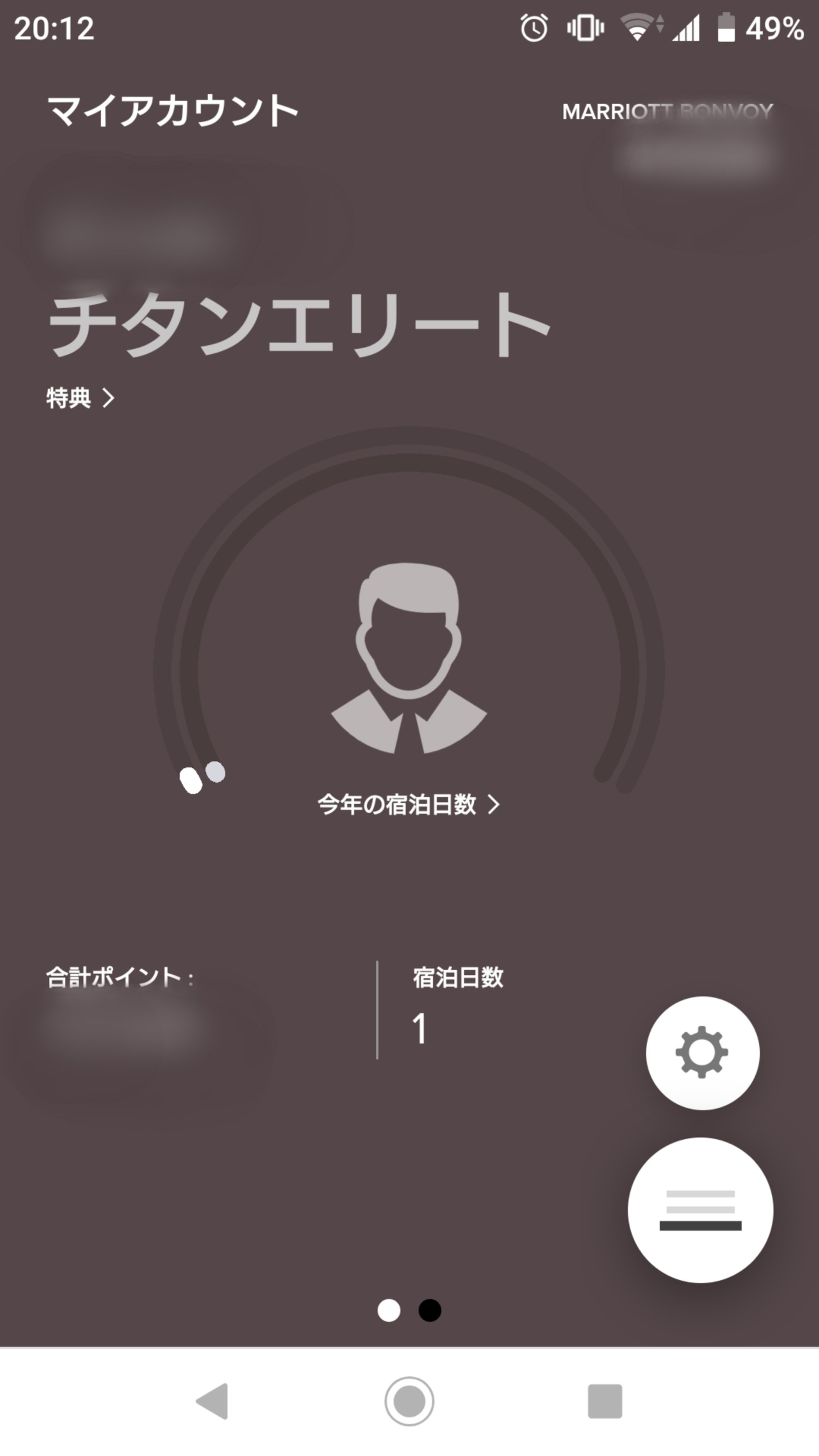 f:id:shikachannel:20190305202031j:image