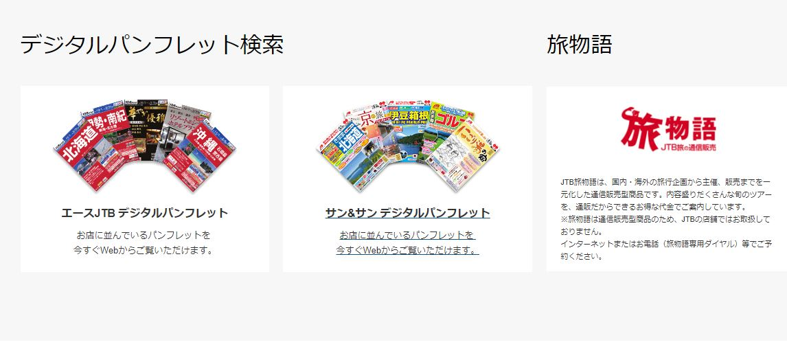 f:id:shikachannel:20190525151829j:plain