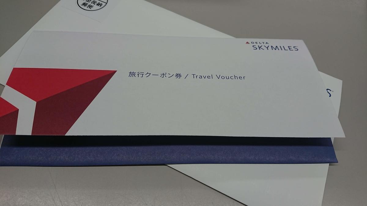 f:id:shikachannel:20190526121600j:plain