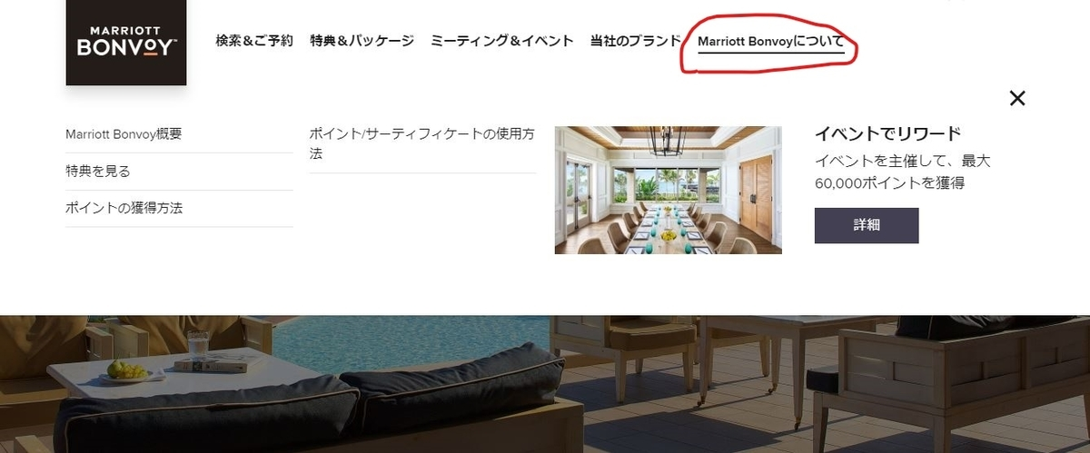 f:id:shikachannel:20200128170941j:plain