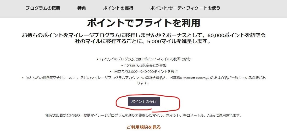 f:id:shikachannel:20200128171426j:plain