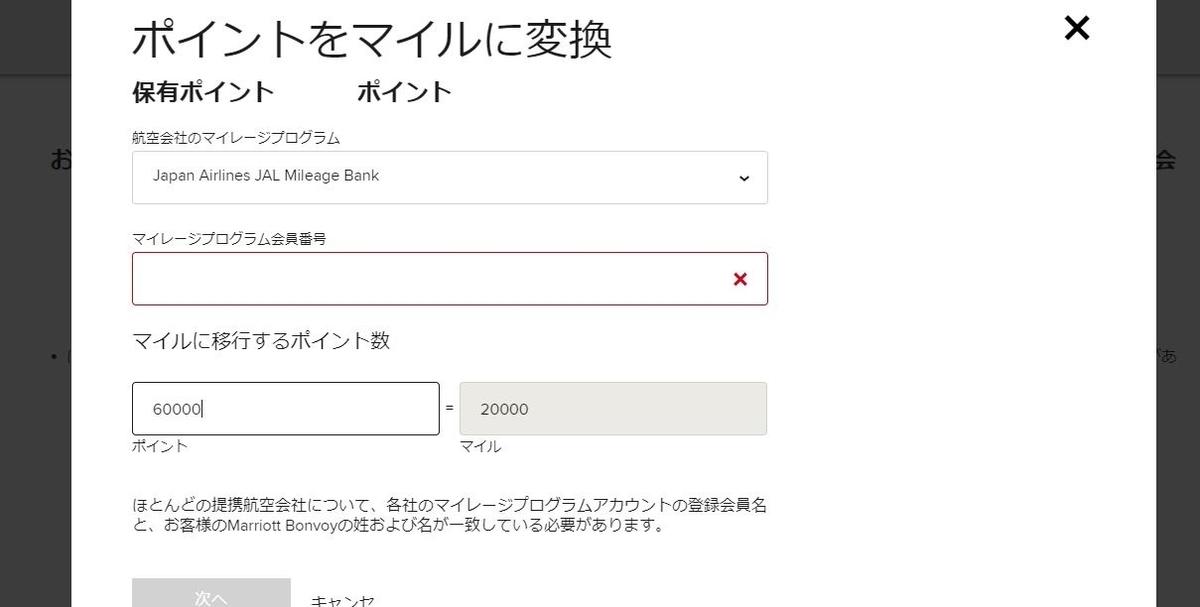 f:id:shikachannel:20200128171501j:plain