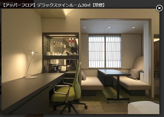 f:id:shikachannel:20200203100243p:plain