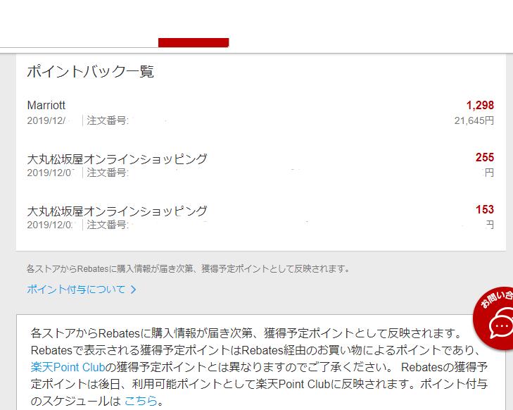 f:id:shikachannel:20200203103418p:plain
