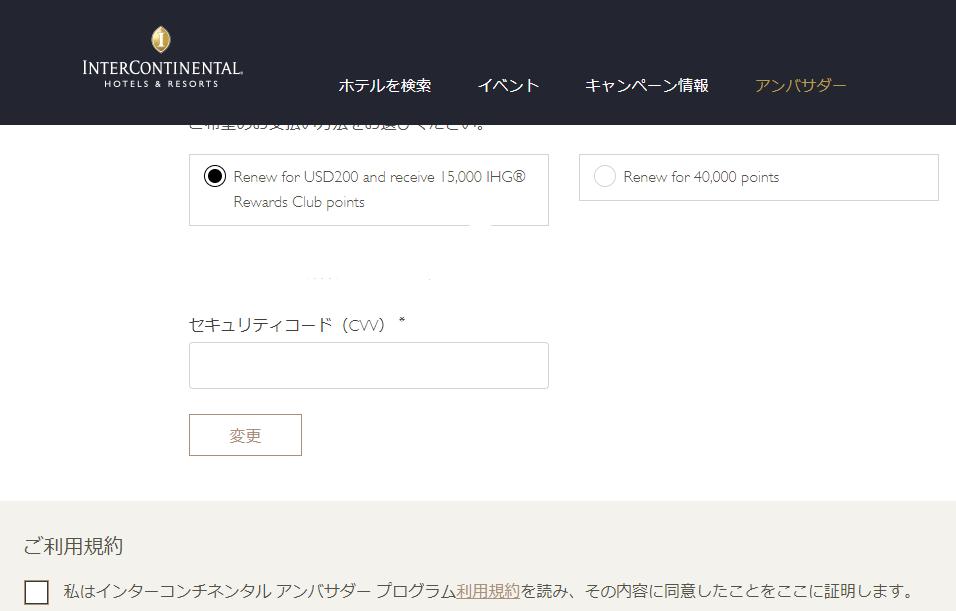 f:id:shikachannel:20200304102343p:plain