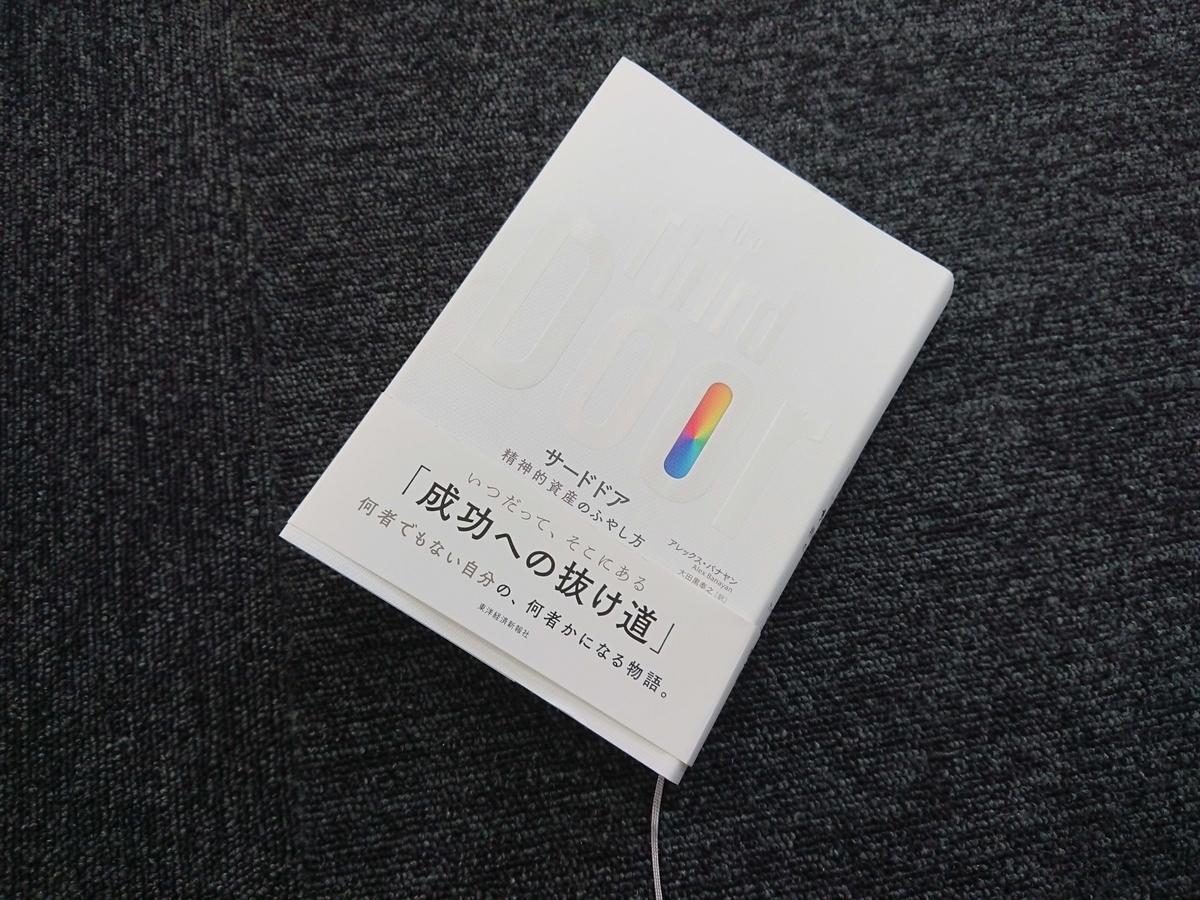 f:id:shikachannel:20200420170816j:plain