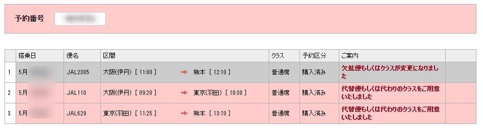 f:id:shikachannel:20200507192127j:plain