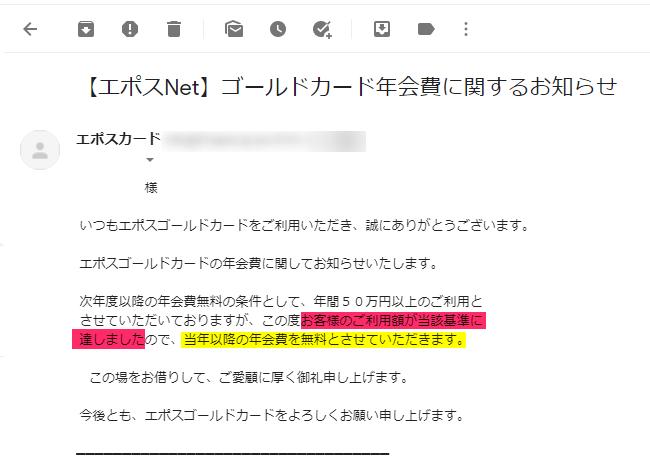 f:id:shikachannel:20200514144825p:plain