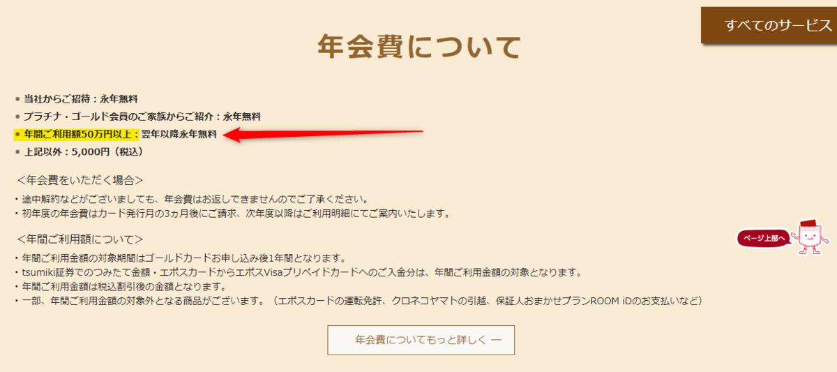 f:id:shikachannel:20200514150124p:plain