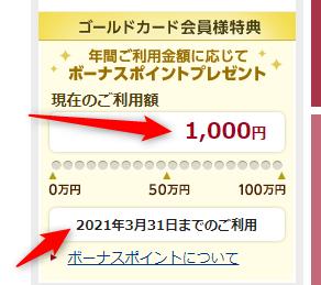 f:id:shikachannel:20200514150404p:plain