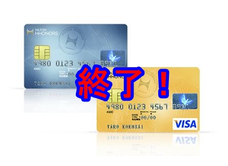 f:id:shikachannel:20200604105328j:plain