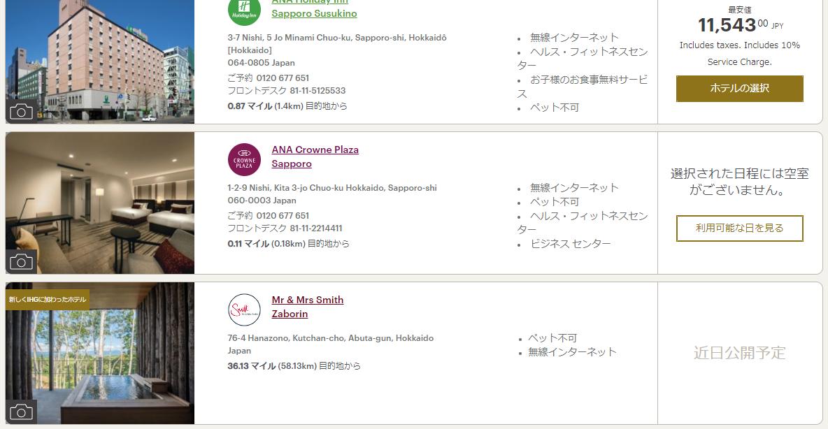f:id:shikachannel:20200604145641p:plain