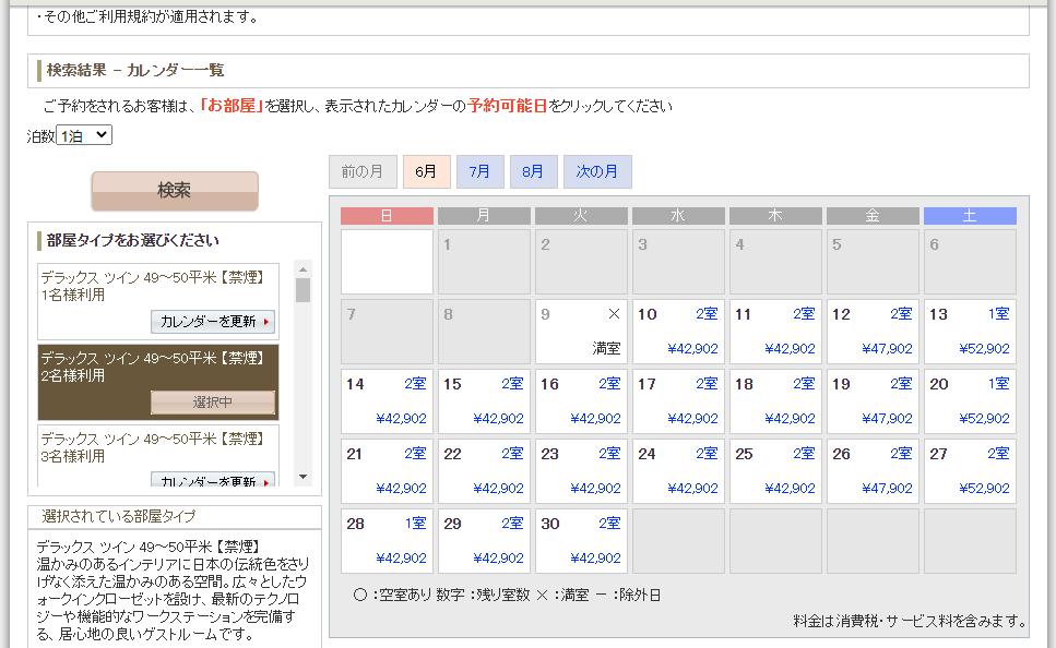 f:id:shikachannel:20200609172545p:plain