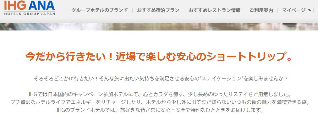 f:id:shikachannel:20200609173017p:plain