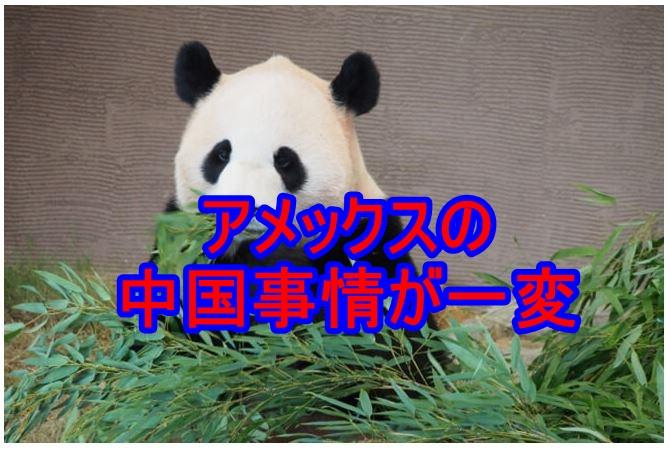 f:id:shikachannel:20200615160213j:plain
