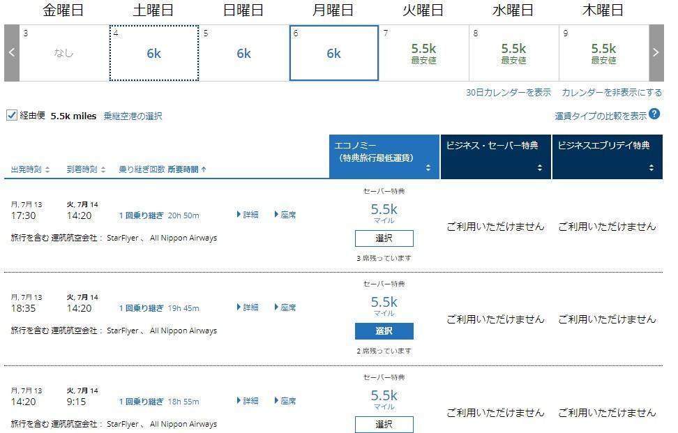 f:id:shikachannel:20200616162621j:plain