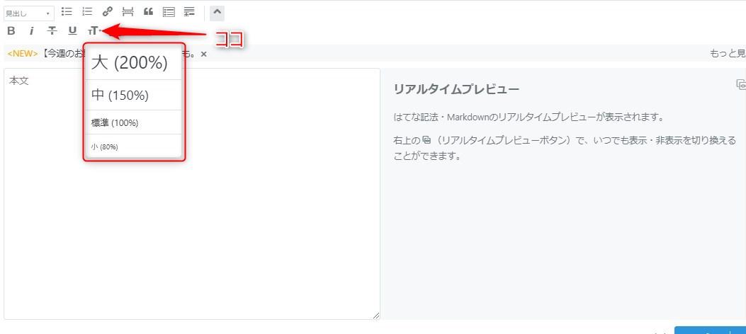 f:id:shikachannel:20200617130040j:plain