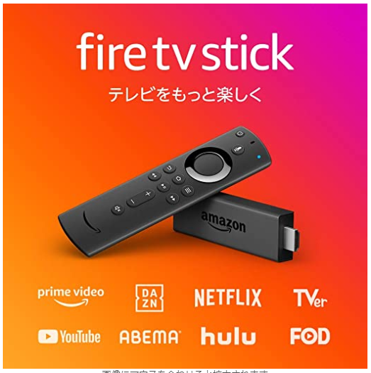 FireTVStick