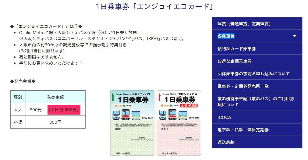 f:id:shikachannel:20200708174418j:plain
