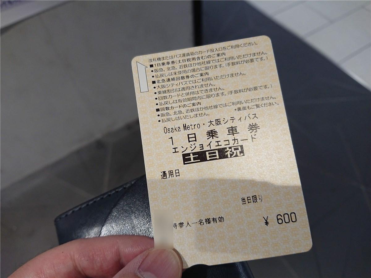 f:id:shikachannel:20200708175614j:plain