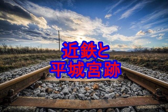 f:id:shikachannel:20200717155306j:plain