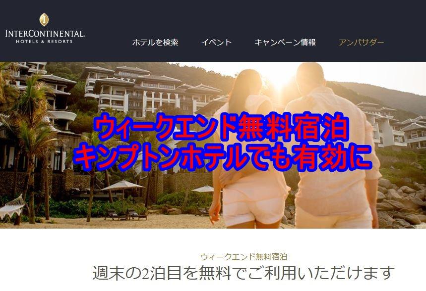 f:id:shikachannel:20200718165822j:plain