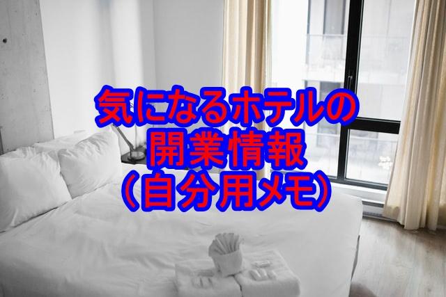 f:id:shikachannel:20200719191902j:plain