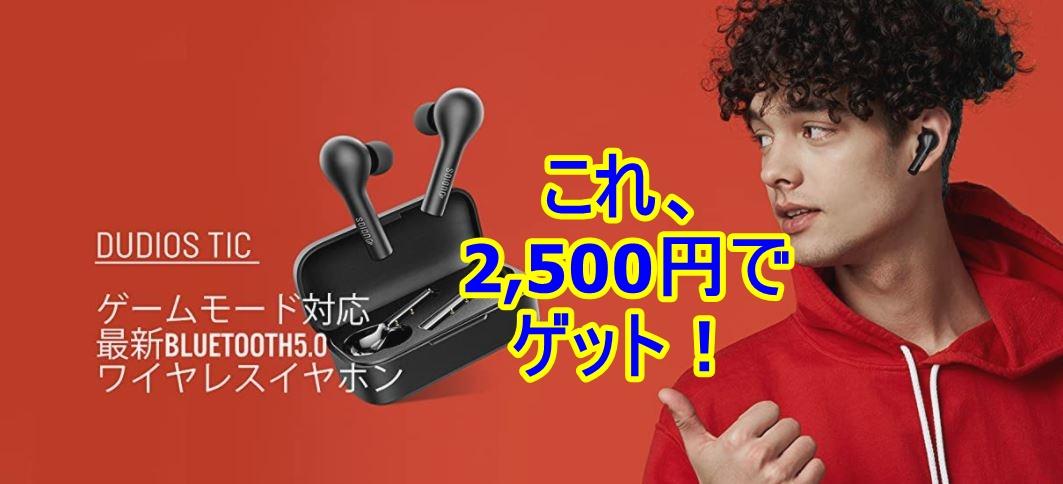f:id:shikachannel:20200812144013j:plain