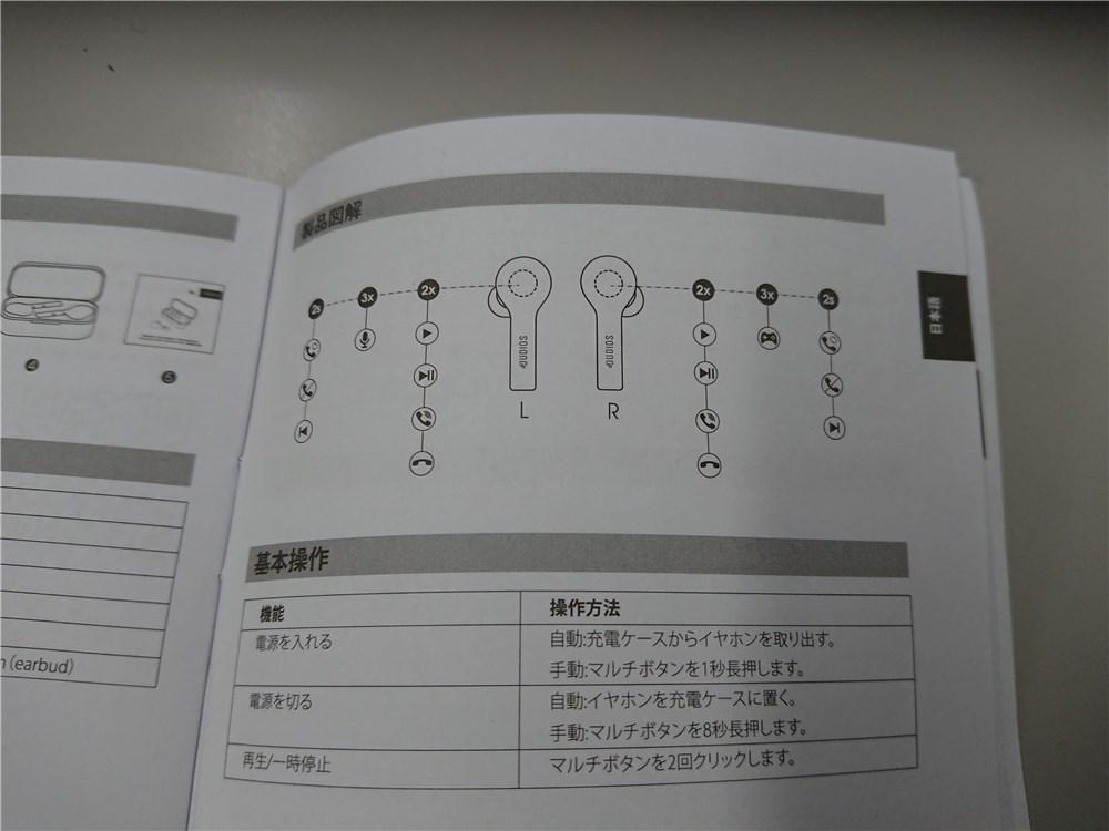 f:id:shikachannel:20200812151723j:plain
