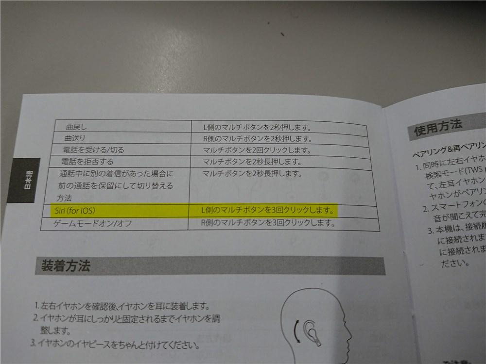 f:id:shikachannel:20200812151726j:plain