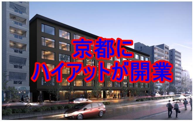f:id:shikachannel:20200818132453j:plain