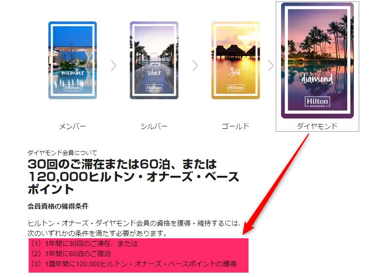 f:id:shikachannel:20200824115317j:plain