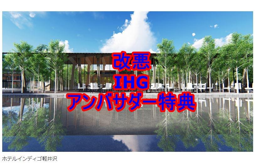 f:id:shikachannel:20200910191746j:plain