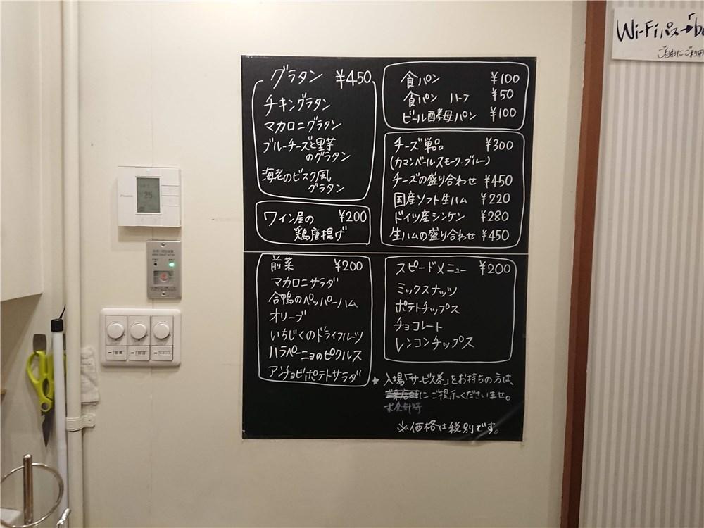 f:id:shikachannel:20200924151437j:plain