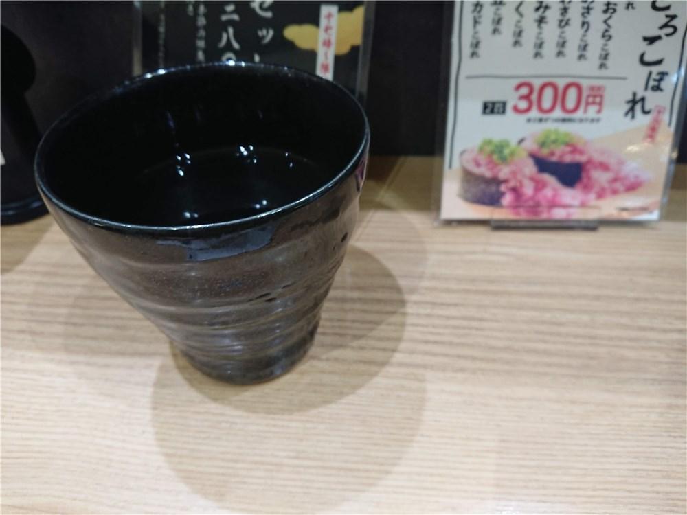 f:id:shikachannel:20200924152637j:plain