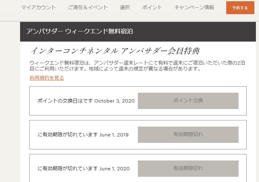 f:id:shikachannel:20201107104417p:plain
