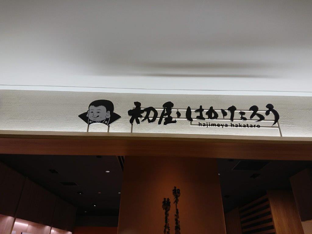 f:id:shikachannel:20201114105326j:plain