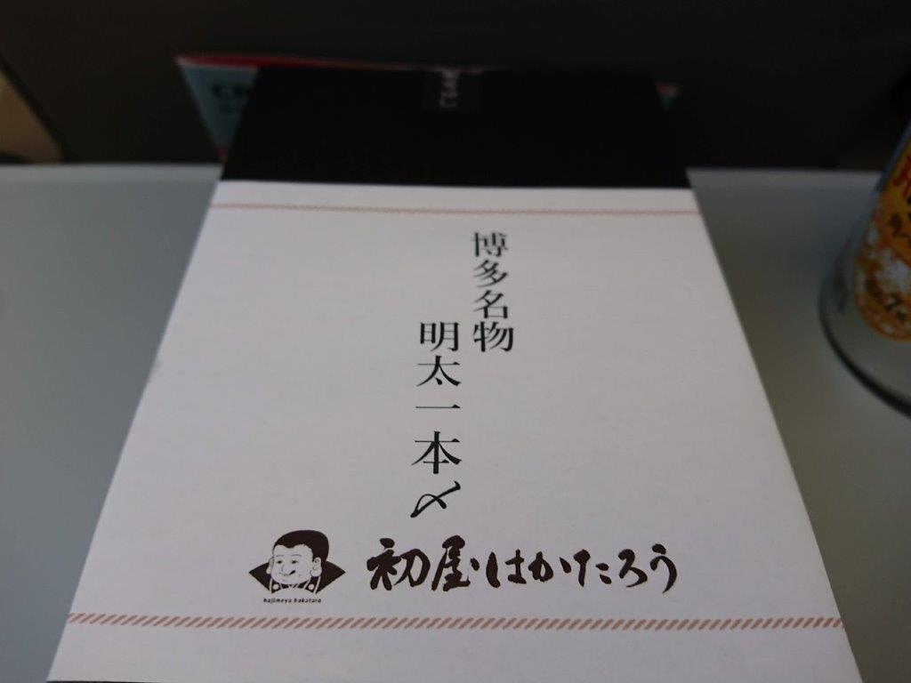 f:id:shikachannel:20201114105353j:plain