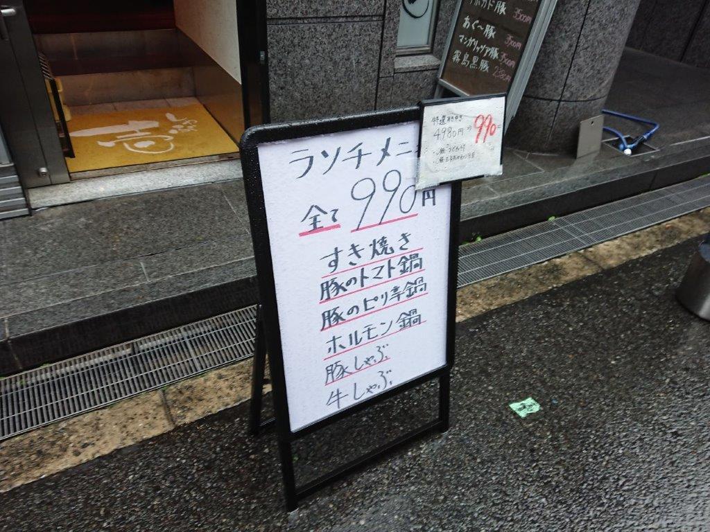 f:id:shikachannel:20201120145112j:plain