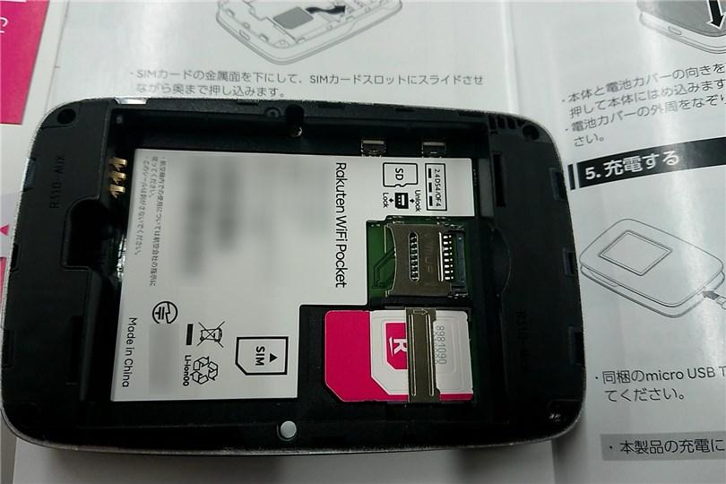 f:id:shikachannel:20210129160209j:plain
