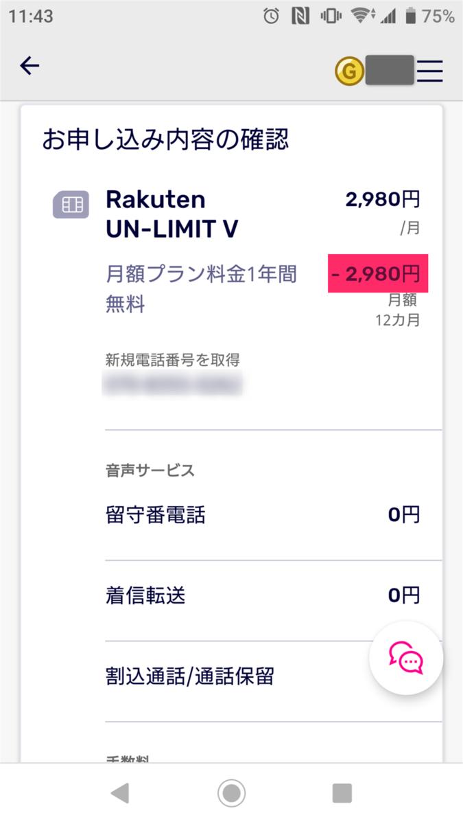 f:id:shikachannel:20210129160223p:plain