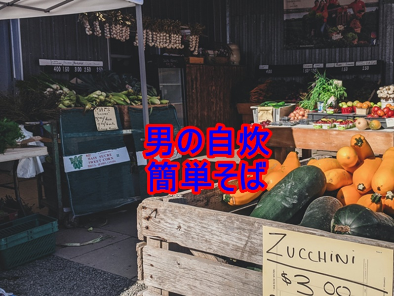 f:id:shikachannel:20210215142941j:plain