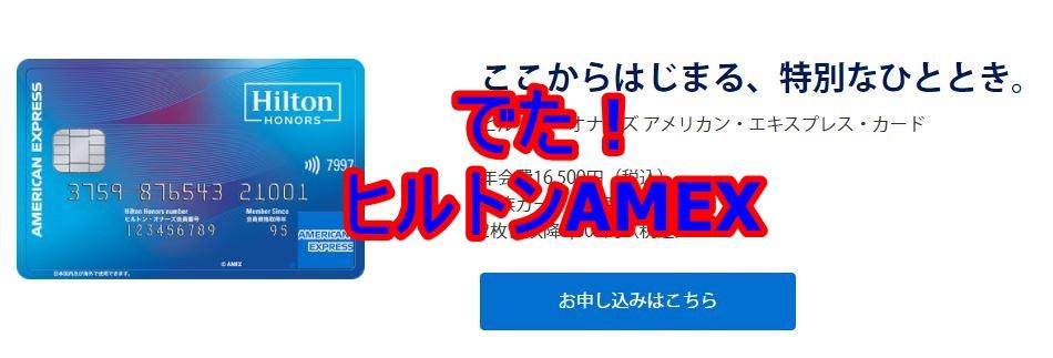 f:id:shikachannel:20210309145652j:plain