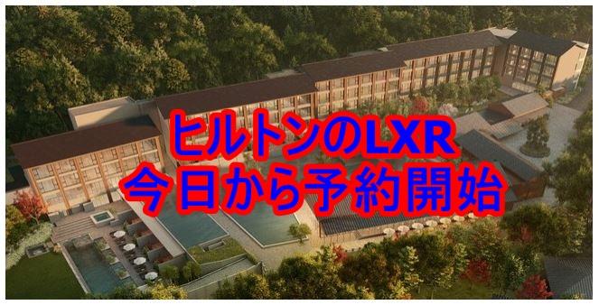 f:id:shikachannel:20210420115726j:plain