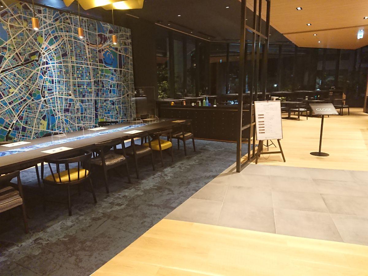 ホテルインターゲート大阪梅田