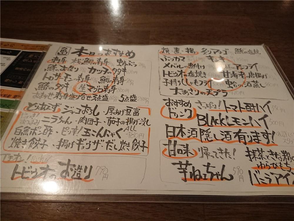 f:id:shikachannel:20210508123054j:plain