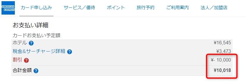 f:id:shikachannel:20210913154940j:plain