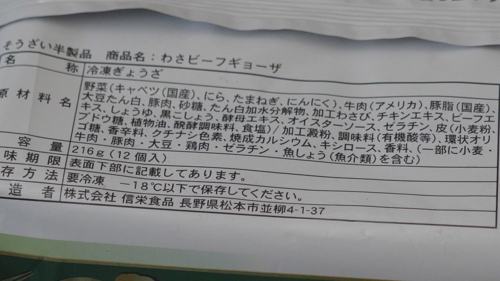 f:id:shikakou:20181119214517j:plain